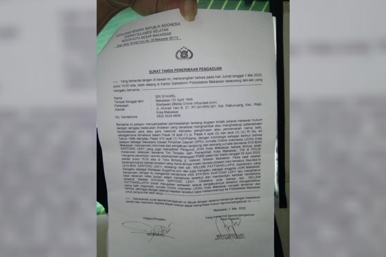 Join Makassar surat pengaduan